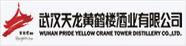 武汉天嗡龙黄鹤楼酒业有限公司
